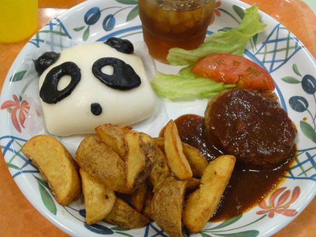 パンダ豚まんもセットになったハンバーグ