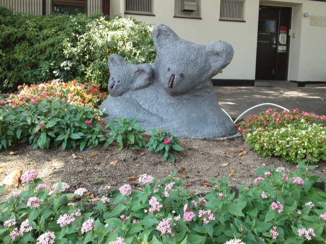 ワクワクドキドキの王子公園動物園