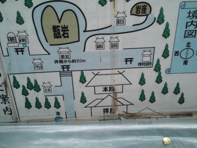 越木岩神社境内の案内図