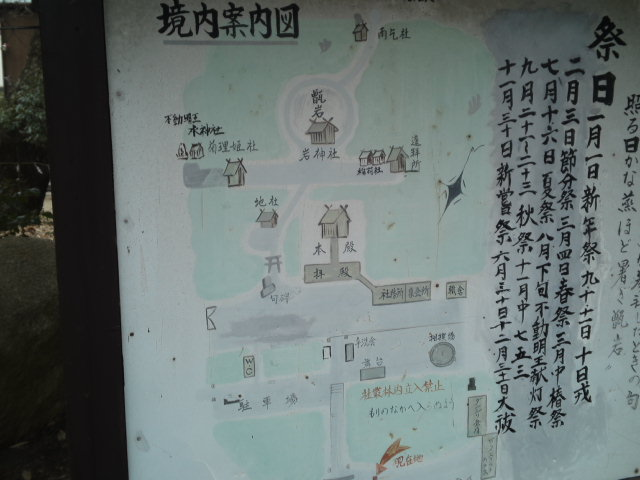 境内案内図。