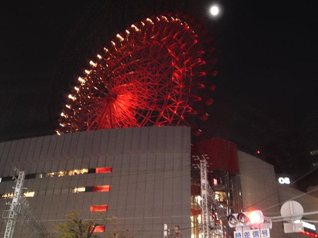 「京都・嵐山1dayパス」の京都日帰り観光を経て、大阪の梅田へ
