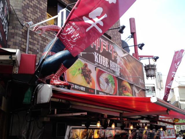 神戸牛を使った美味しい中華食材