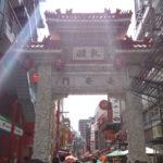 神戸の中華街でルーローハンが食べられるお店&台湾食材店を紹介!