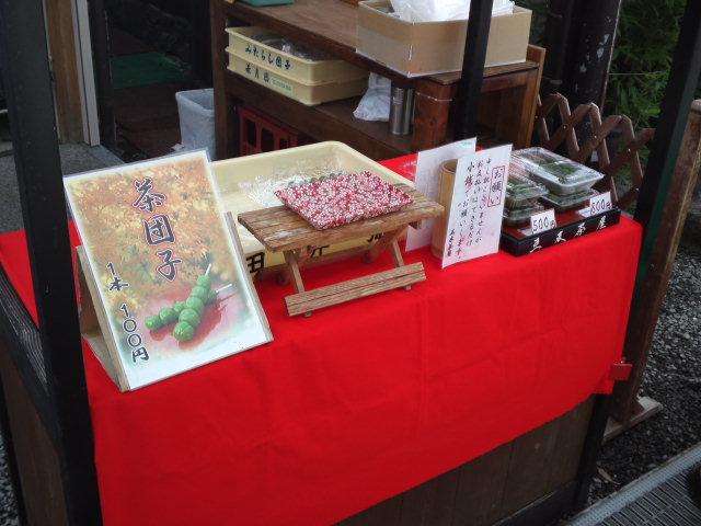 茶団子は一本100円