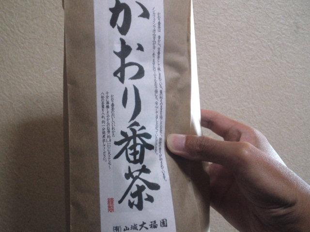 ライフシティ東向日センターで買った京都の京番茶