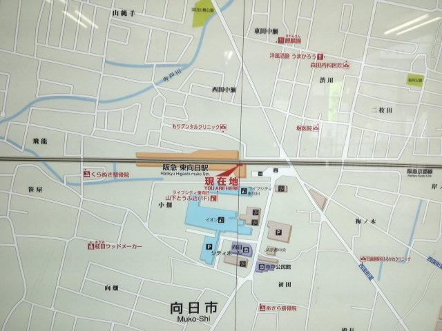 帰りは阪急 東向日駅から