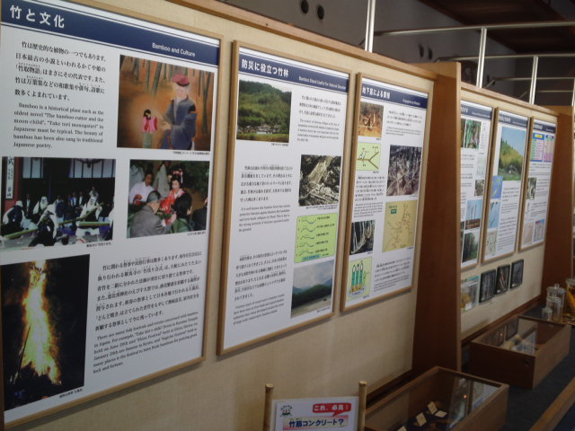 竹の資料館の館内。