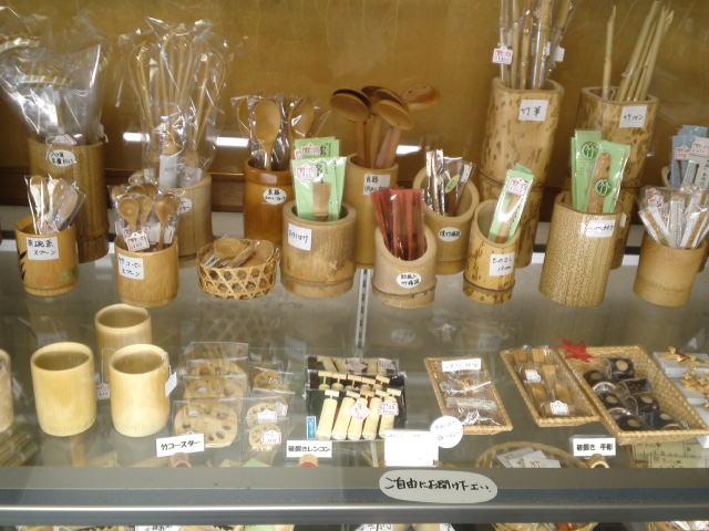竹の資料館です、素敵です。