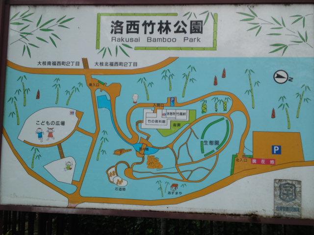 洛西竹林公園の案内マップ