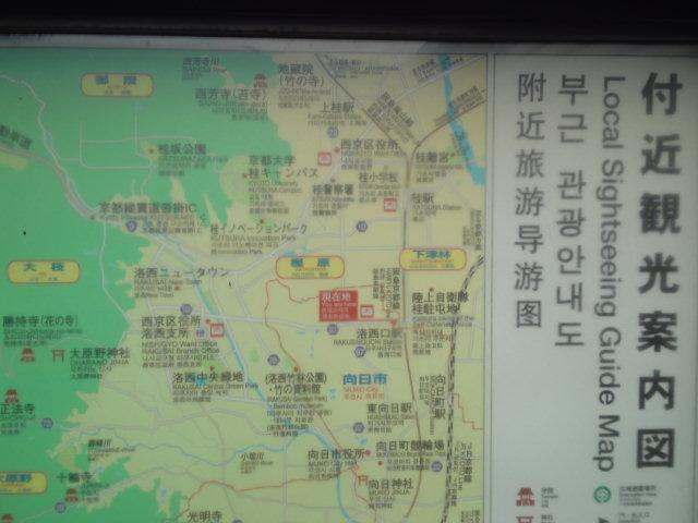 写真は阪急 洛西口駅を降りてすぐに付近の観光案内図です。