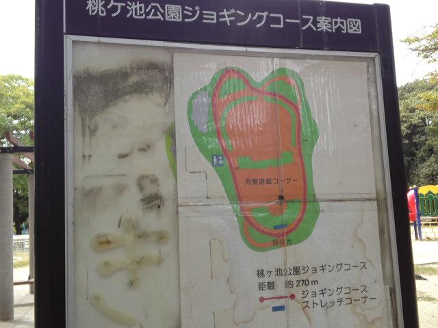写真は桃ヶ池公園のジョギングコース案内図(桃ヶ池公園マップ)です。
