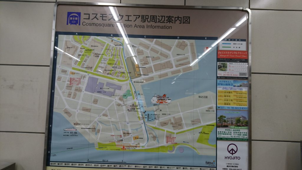 コスモスクエア駅周辺の案内図です。
