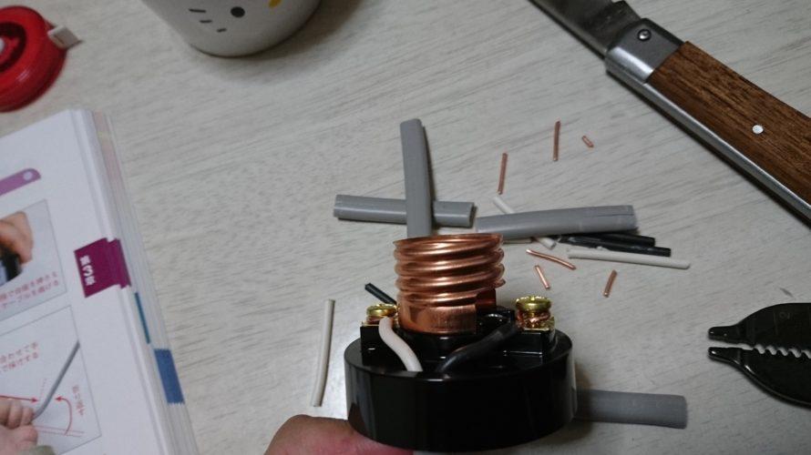 露出型コンセントの結線のミス!電気工事士2種の実技の難易度と注意点