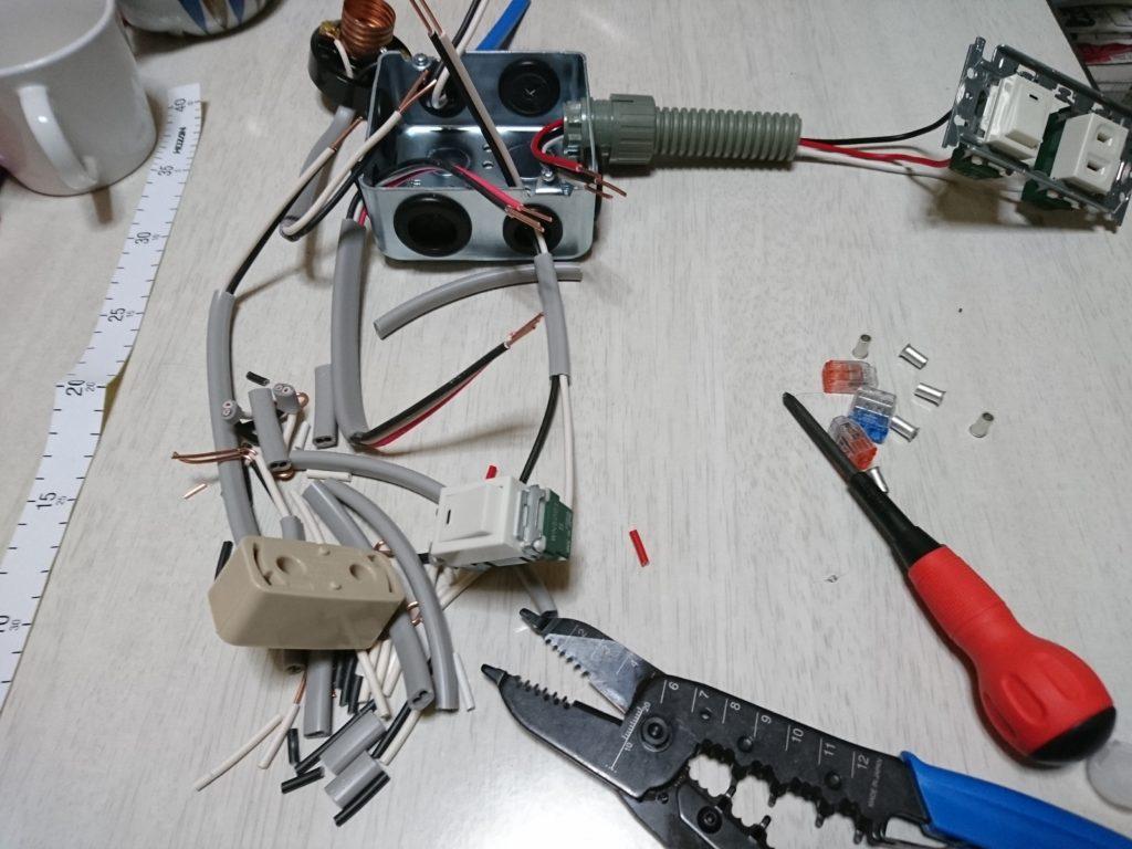 ランプレセプタクルの輪作りの結線で2回失敗。