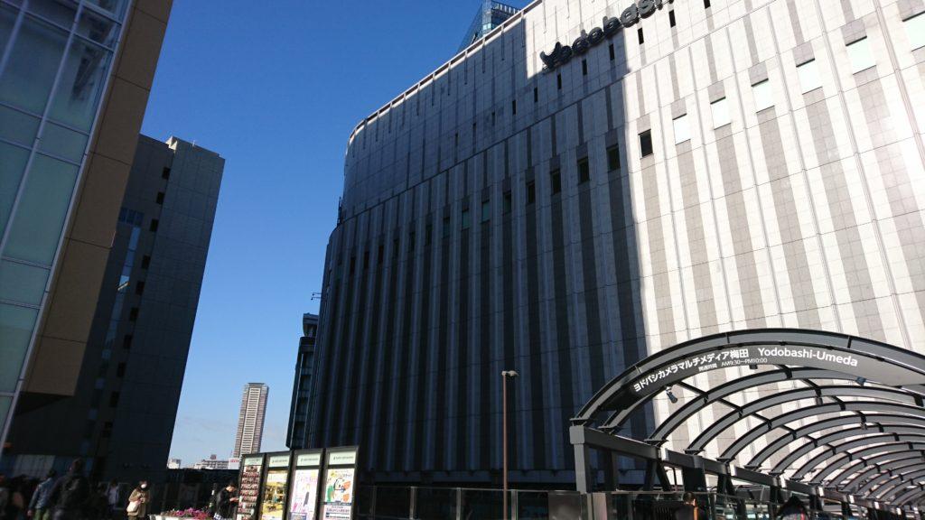 大阪梅田ヨドバシカメラ前にて撮影