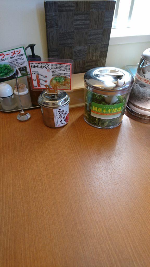 横綱ラーメン武庫之荘店にて。席に着席。