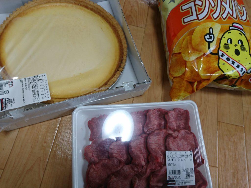 コストコで管理人が買ったおすすめの食べ物はこれ!