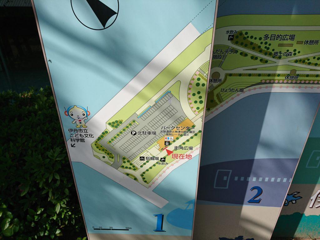 伊丹スカイパーク北駐車場から入ってスグのところで撮影。