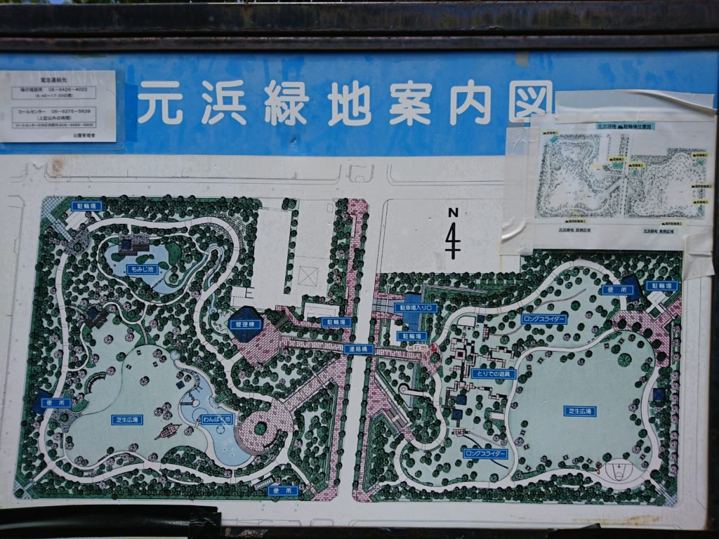 元浜緑地の案内図
