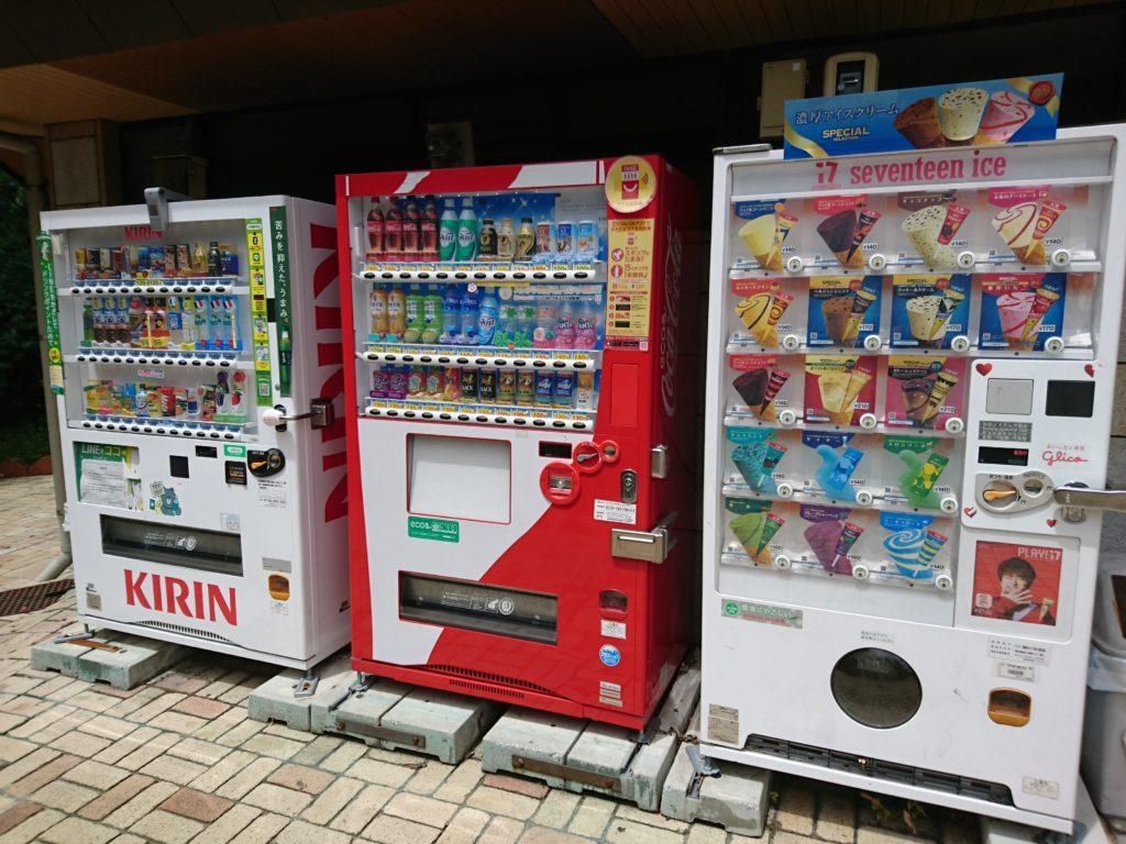 写真は元浜緑地の自動販売機コーナー。