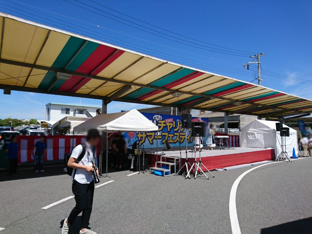 写真はチャリティーサマーフェスティバルの舞台前です。