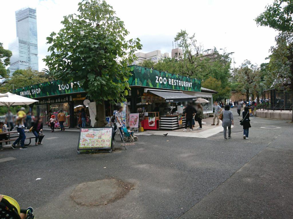 天王寺動物園の売店など
