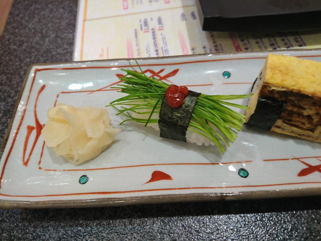 芽ネギのお寿司が美味しい!