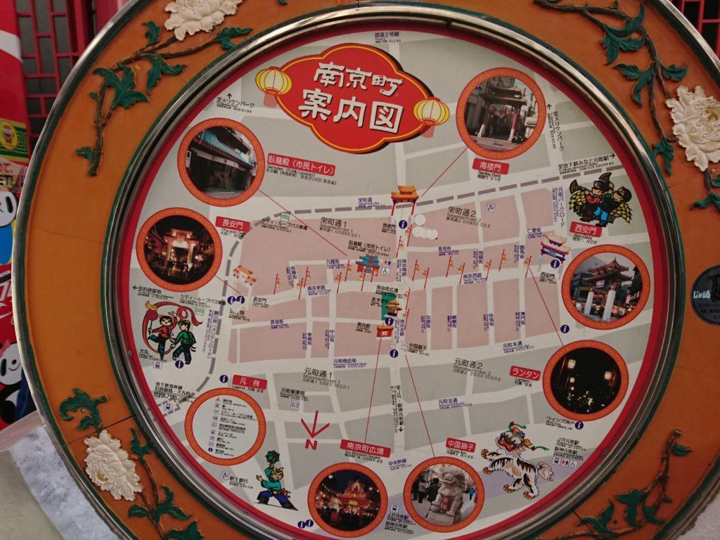 写真は南京町の案内図。