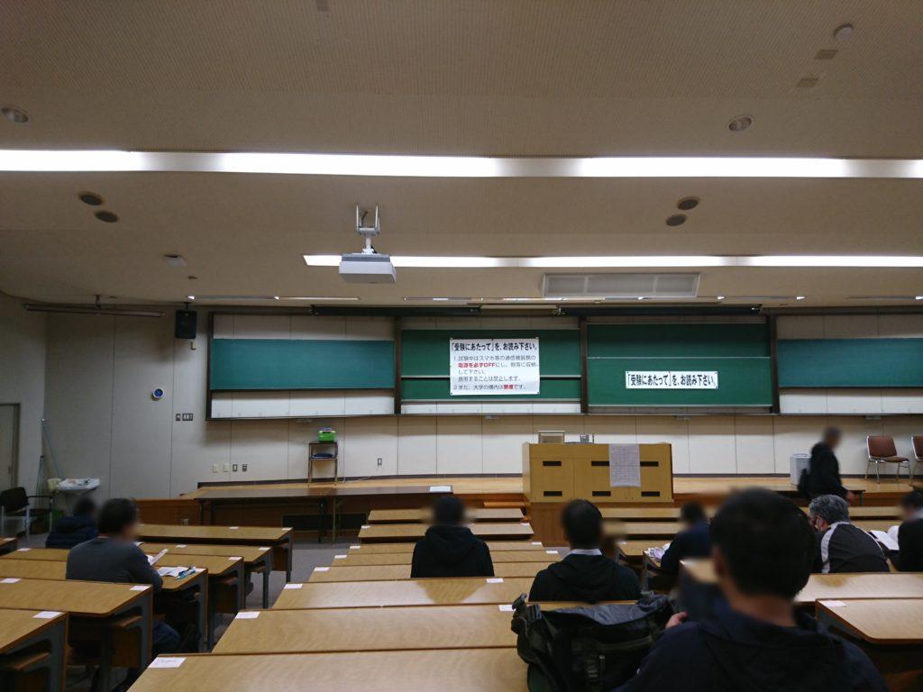 第3種冷凍機械責任者試験、試験教室の様子。