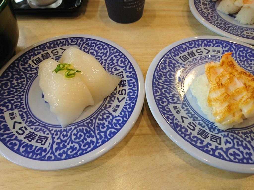くら寿司実食レポ・期間限定メニューのやりいか