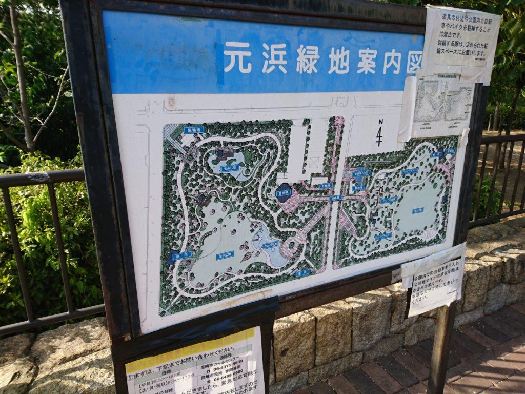 元浜緑地の園内案内地図