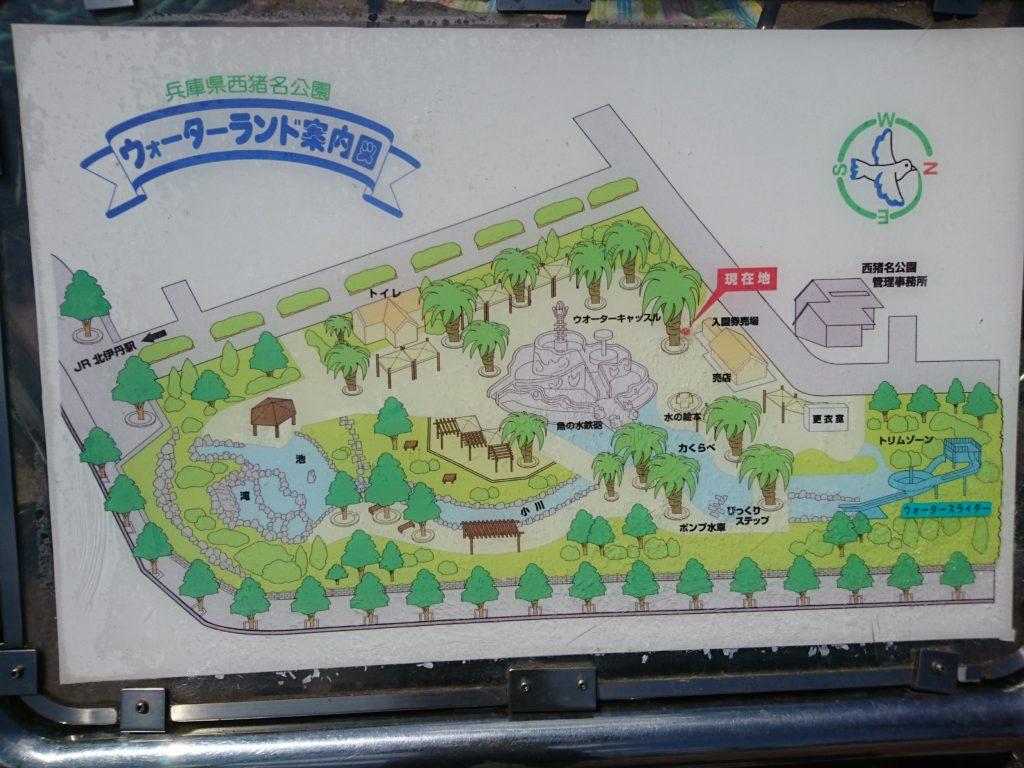兵庫県西猪名公園 ウォーターランド案内図