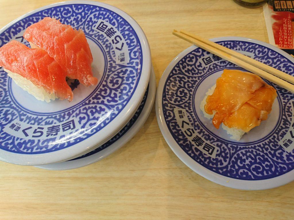 くら寿司といえば石垣貝の握りやつぶ貝