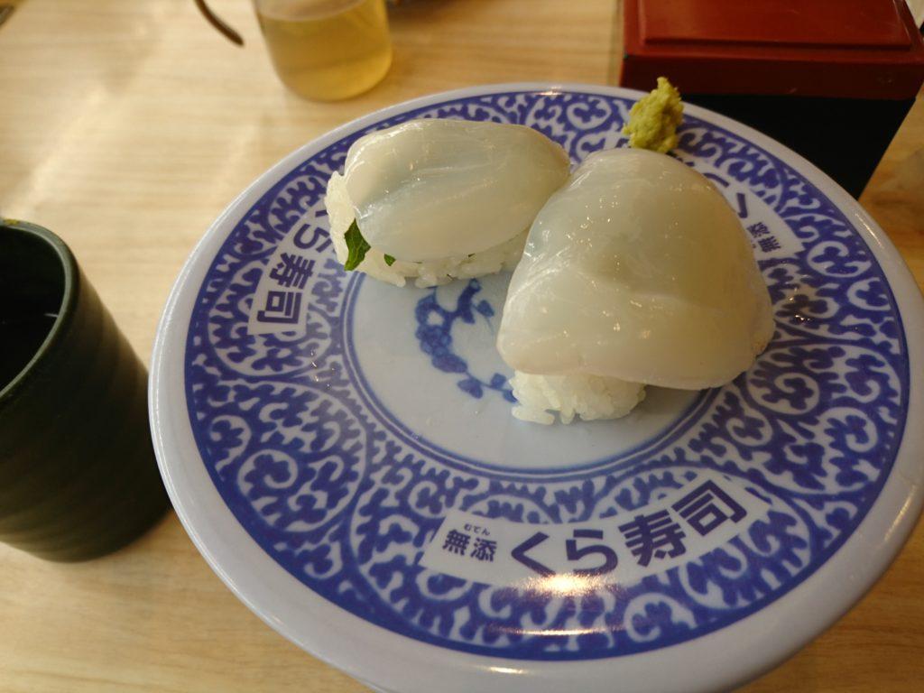 くら寿司といえば大葉真いかも最高