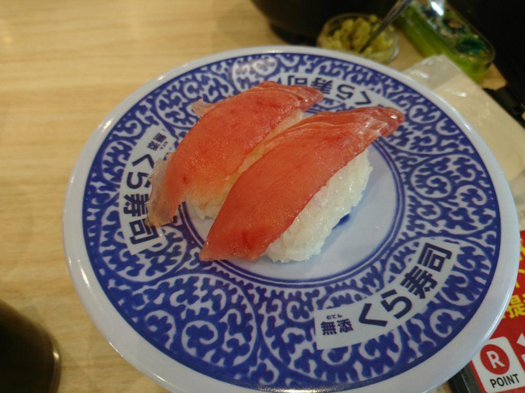 くら寿司と言えばやっぱりマグロ