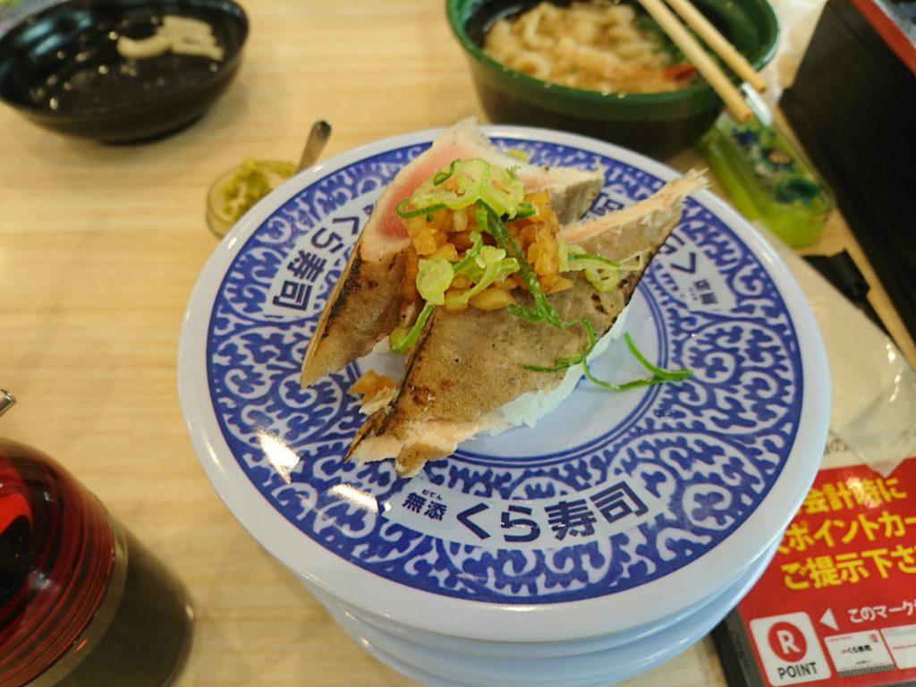 くら寿司のゆず塩かつおたたき